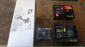 PC060001
